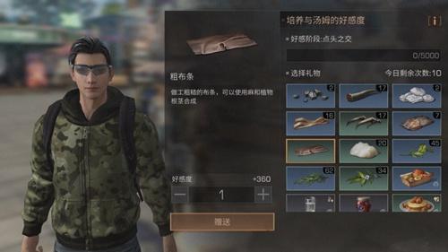 大奖888官网 2