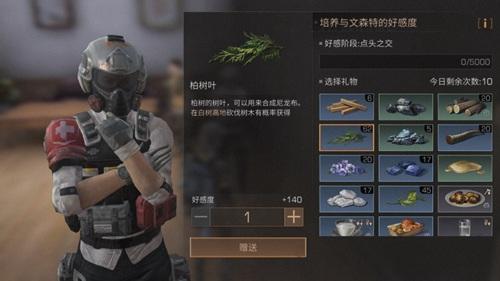 大奖888官网 1