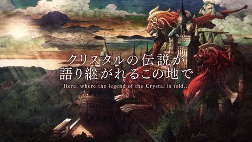 最终幻想 Brave Exvius 幻影战争