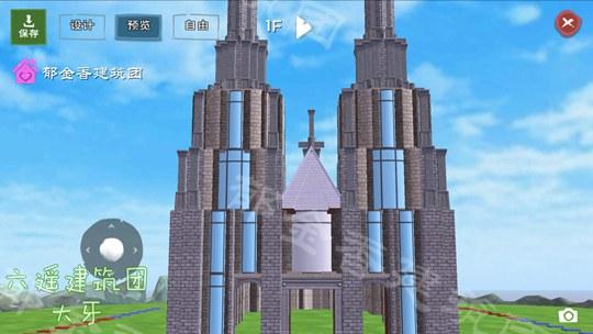创造与魔法科隆教堂设计图 科隆教堂建筑平面设计图纸