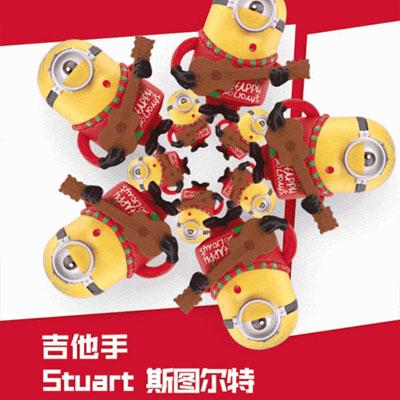 圣诞节肯德基小黄人玩具