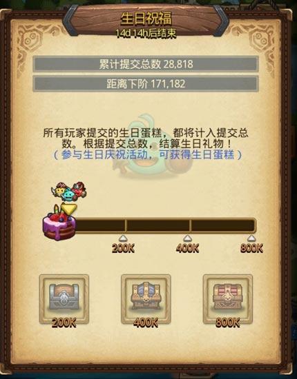 雷竞技官方网站 1