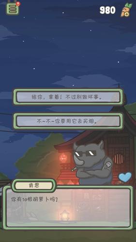 牛竞技app 1