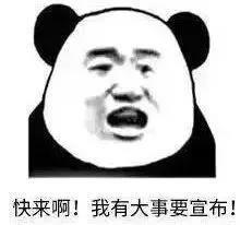 楚留香新资料片