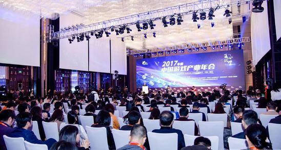 2018年度中国游戏产业年会精彩日程早知道