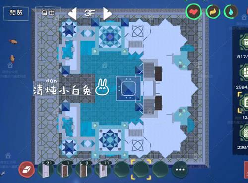 创造与魔法繁星城堡设计图 繁星城堡建筑平面设计图纸