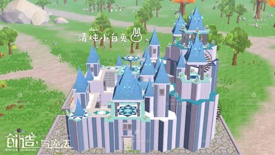创造与魔法繁星城堡