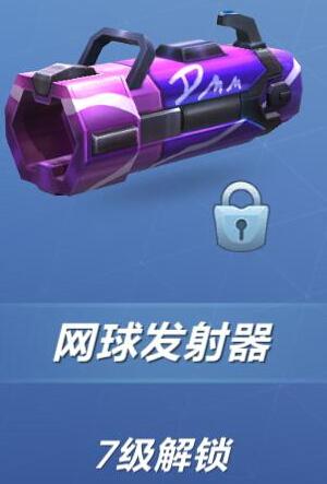 《逃跑吧少年》12月7日更新 新UI新皮肤
