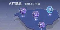约战精灵再临联机玩法强化 全新联机副本机制上线