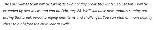 堡垒之夜官方第七赛季延长 明年2月28日结束