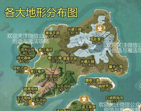 推荐阅读: 创造与魔法河流湖泊地图分布图 河流湖泊名字大全 创造与