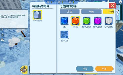 乐高无限地图编辑器6