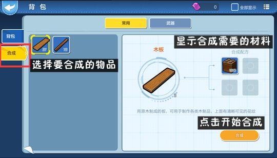 永利集团官方网站入口 41