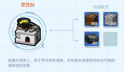 永利集团官方网站入口 54