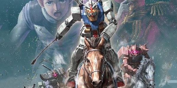 日本推出新手游《有马战士》 高达骑马奔腾