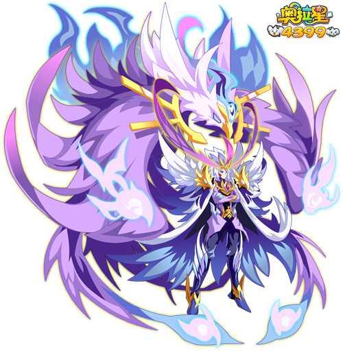 奥拉星不死传说雀皇紫辰高清大图