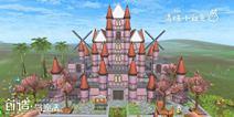 创造与魔法初恋城堡设计图 初恋城堡平面设计图纸