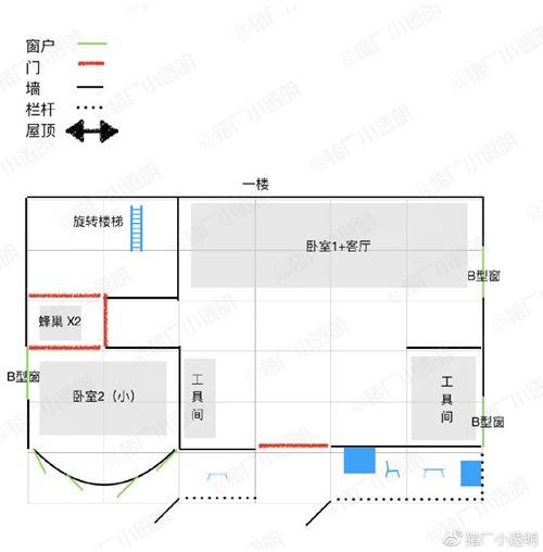 明日之后房子设计图