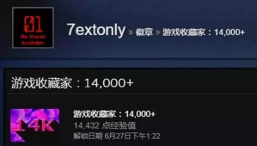 买了成千上万个游戏却都不玩
