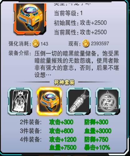 斗龙战士4之双龙核