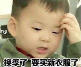 CF手游鹰眼1