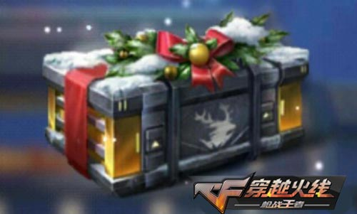 CF手游圣诞限定武器8
