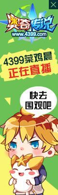 �W奇�髡f菜�u晨直播