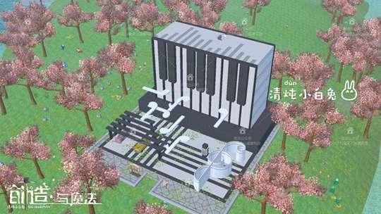创造与魔法悦音盒设计图 悦音盒建筑平面设计图纸