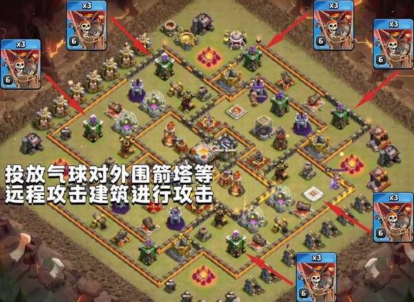 部落冲突10本巧战11本 以下克上联赛攻略