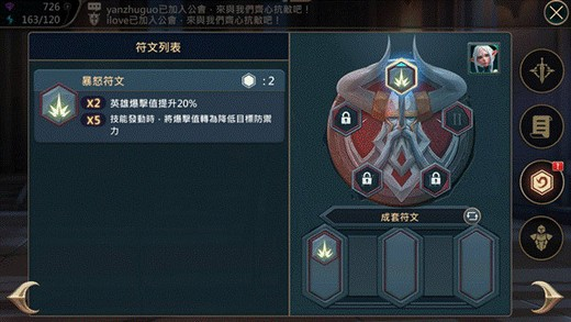 台媒评测《王者决断》:游戏元素极丰富的策略型手游