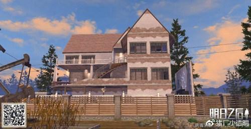 明日之后舞台风格房子设计图纸 豪华建筑推荐第8期