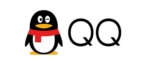 QQ总结流行语十年变迁