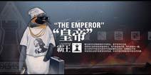 暗流中的Thug King——企鹅物流:皇帝