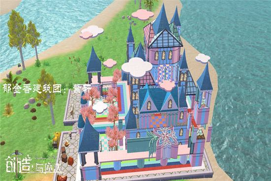 创造与魔法琉璃城设计图 琉璃城建筑平面设计图纸