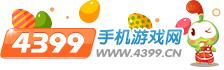 4399大发彩票大发下载—UU快3官方网-元旦