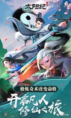 一周H5新游推荐【第81期】