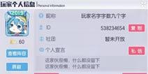 约战精灵再临1.5修缮公告 新增看板娘AI聊天功能