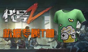 代号z定制T恤