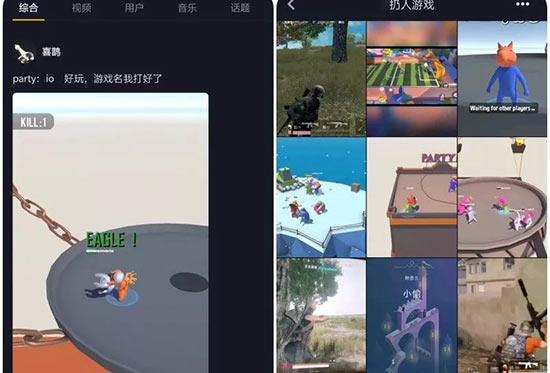 """两天登顶免费榜,2019年的这款网红小游戏为何被骂""""垃圾"""""""