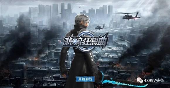 一周H5新游推荐【第82期】