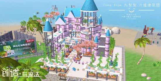 创造与魔法花园别墅设计图 花园别墅平面设计图纸