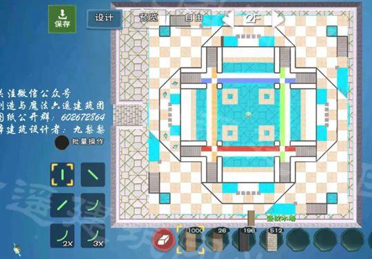 创造与魔法飞行棋设计图 飞行棋平面设计图纸