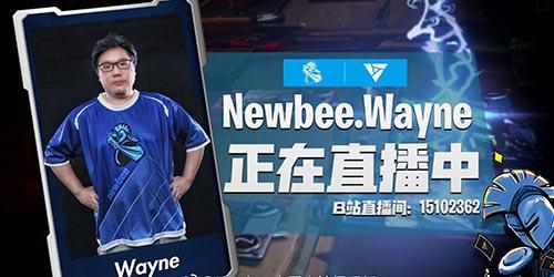 Newbee2