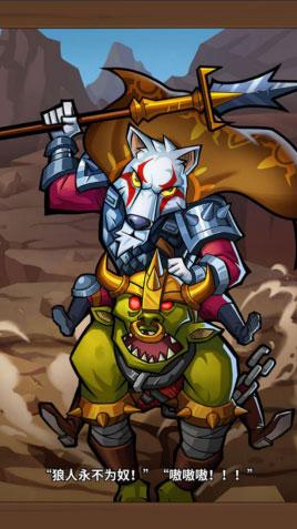 卡片怪兽:地下城