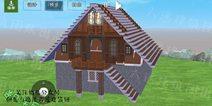 创造与魔法小屋木