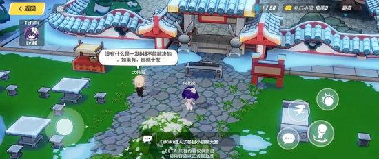崩坏3春节活动