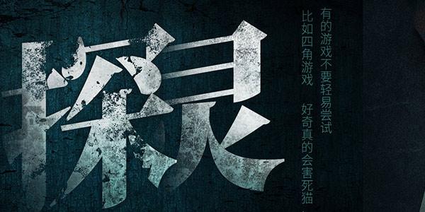 《探灵》:一场认真搞鬼的恐怖之旅