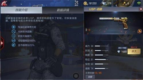 CF手游QAZ92落雪7