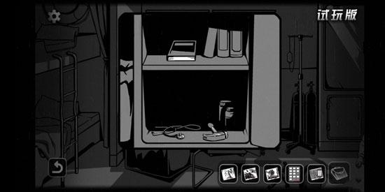 奇异侦探2画面