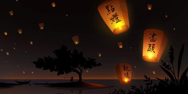 梦忆灯火寒,焰殒阑珊处,一灯大师这画上的是你吗?